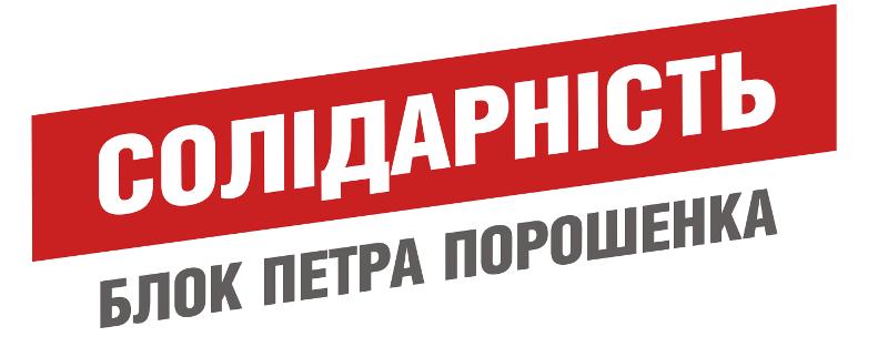 1435317626_11 Итоги местных выборов в Бессарабии и Одесской области (обновлено 26.10 в 14:18)