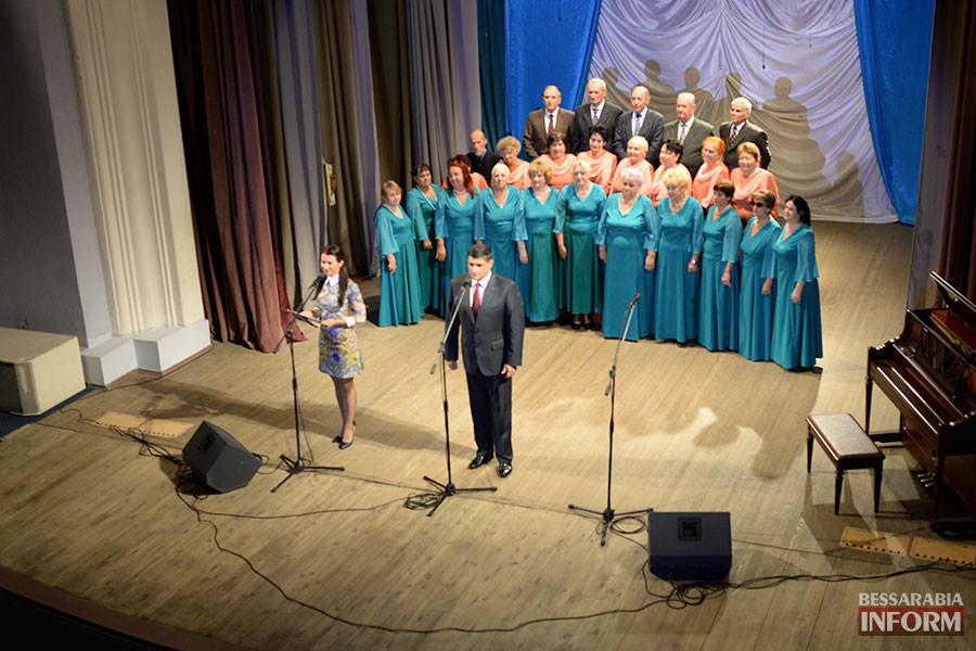Международный день пожилых людей отметили в Измаиле праздничным концертом (фото)