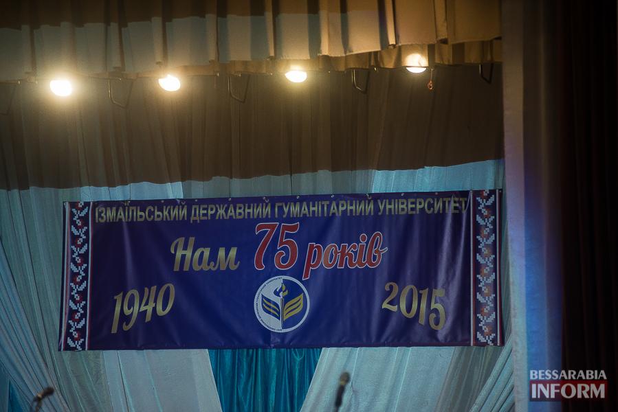 153 Измаил: ИГГУ с размахом отметил свой 75-летний юбилей
