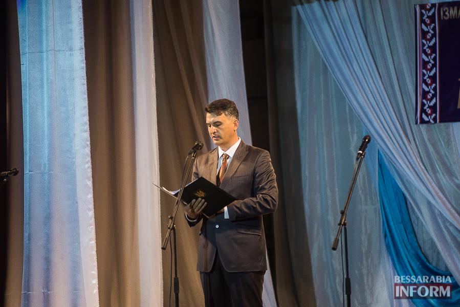 222 Измаил: ИГГУ с размахом отметил свой 75-летний юбилей