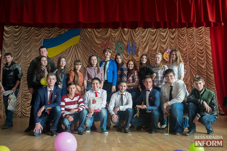229 Измаил: 54 первокурсника ИГГУ посвятили в студенты (фото)