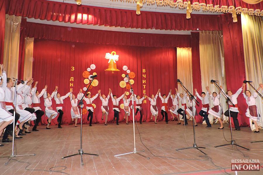 Профессиональное мастерство педагогов Измаильщины оценено по достоинству (фото)