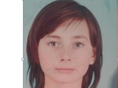 Внимание! Розыск! В Болградском р-не пропала 12-летняя девочка (фото)