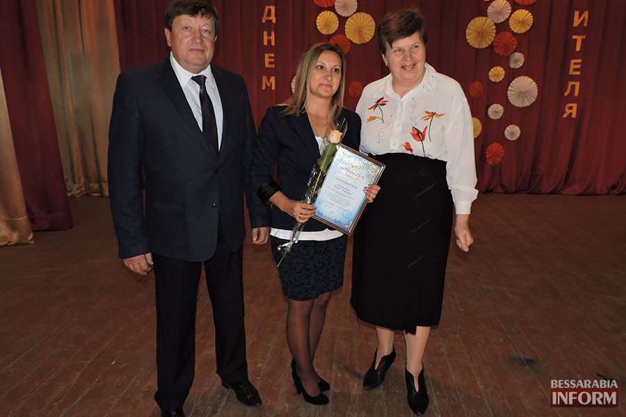34-900x600 Профессиональное мастерство педагогов Измаильщины оценено по достоинству (фото)