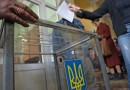«Батькивщина» готовит массовые фальсификации на выборах в Вилковскую ОТГ!!!