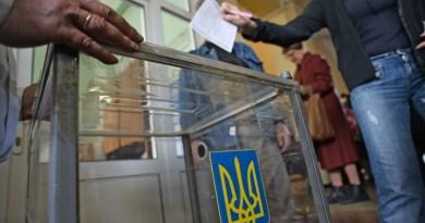 Выборы Президента Украины: как голосовала Бессарабия