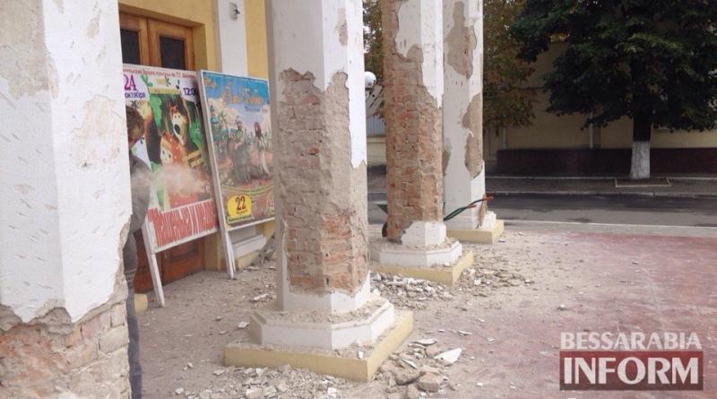 В Измаиле реставрируют фасад ДК им. Т.Г.Шевченко