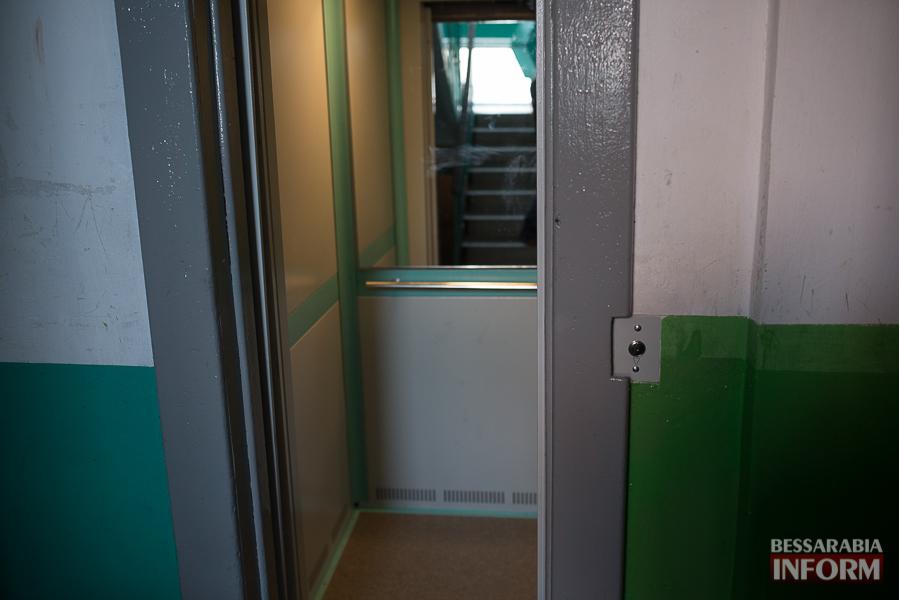 77 В Измаиле отремонтировали еще один лифт (фото)