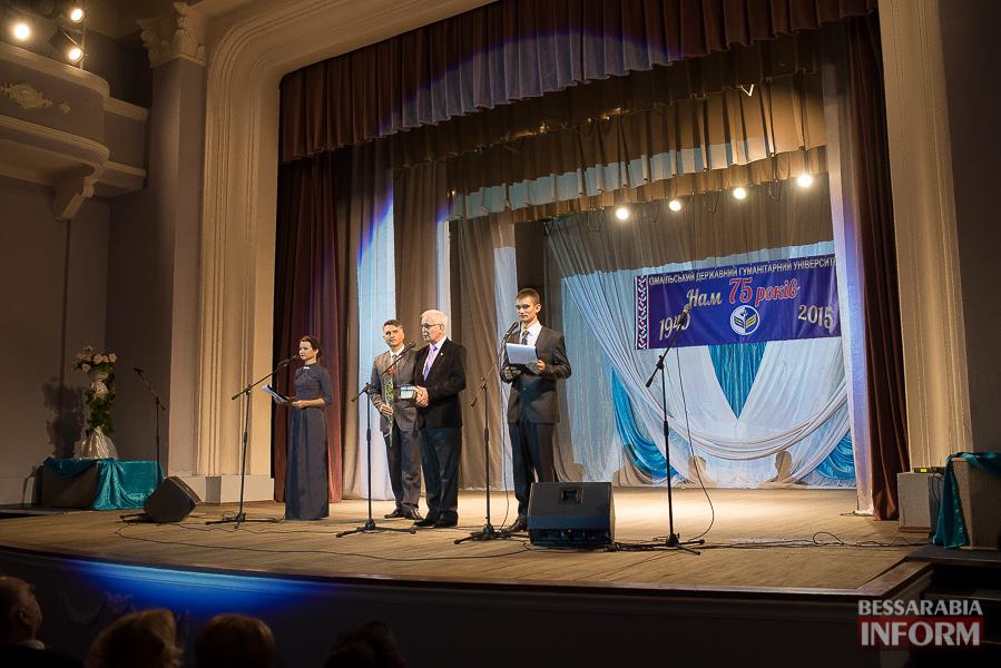 84 Измаил: ИГГУ с размахом отметил свой 75-летний юбилей