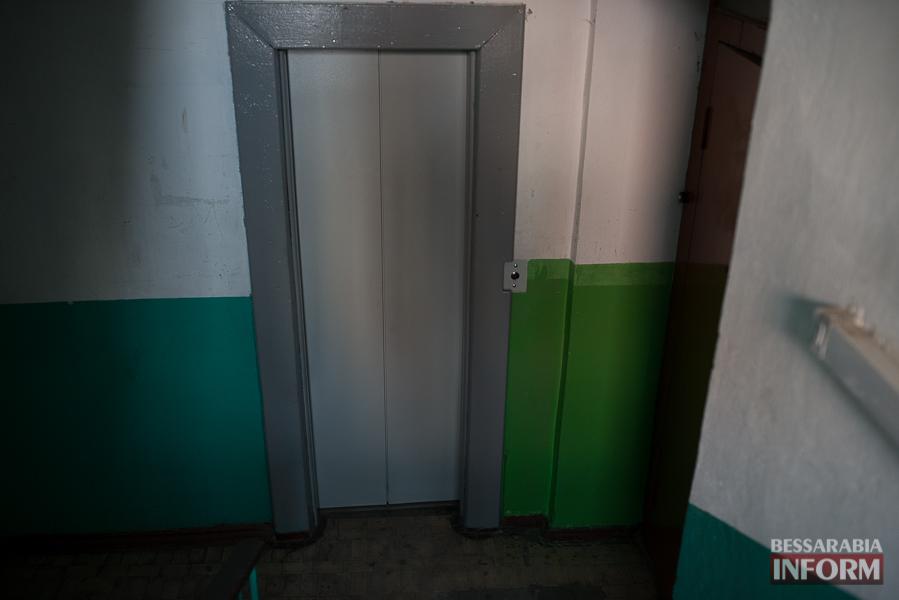 В Измаиле отремонтировали еще один лифт (фото)