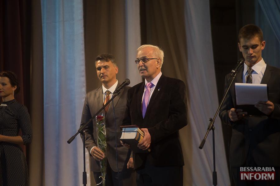 93 Измаил: ИГГУ с размахом отметил свой 75-летний юбилей