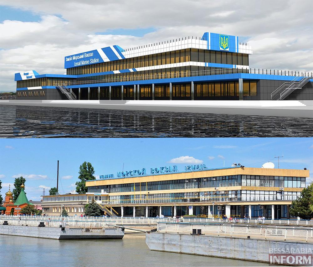 Bez-imeni-2 Реконструкция Измаильского морвокзала начнется уже в этом году