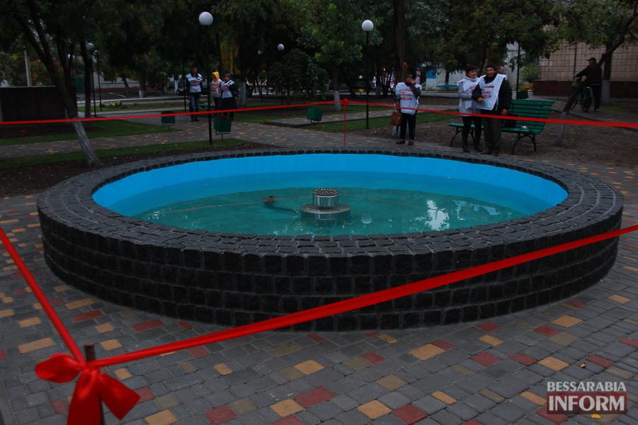 IMG_7852 В Килии запустили новый цветной фонтан (фото)