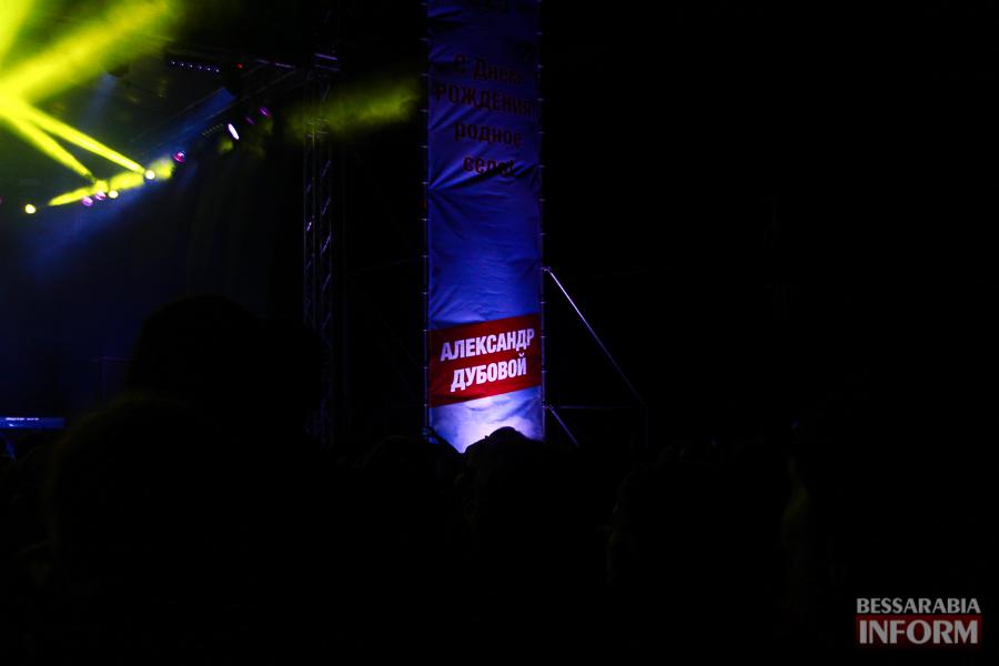 IMG_8101 Килийский район: село Шевченково с размахом отпраздновало 225-летие (фото)