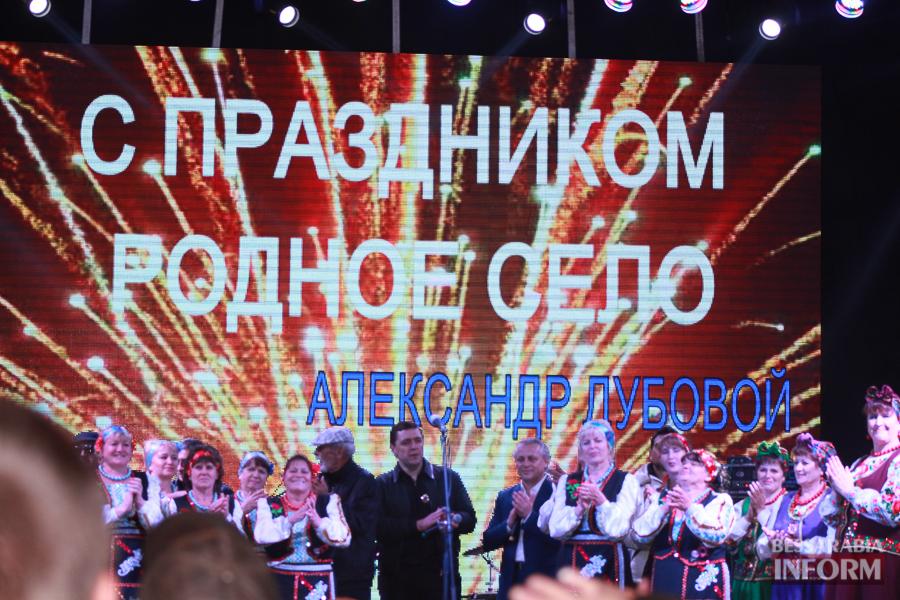 IMG_8235 Килийский район: село Шевченково с размахом отпраздновало 225-летие (фото)