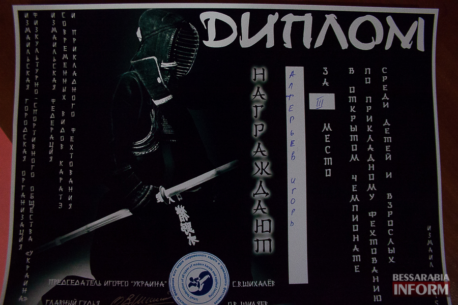 IMG_9421 В Бессарабии скрестили катаны самураи (фото)
