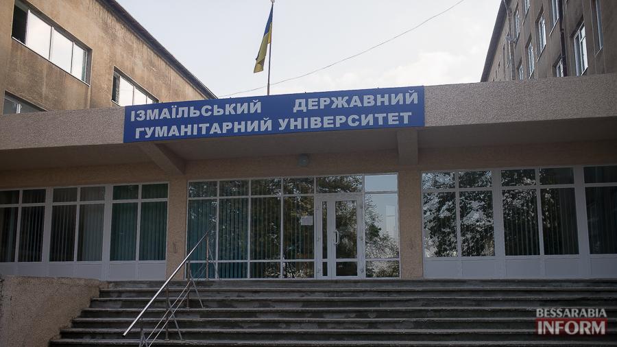 Miniatyura10 Измаил: 54 первокурсника ИГГУ посвятили в студенты (фото)