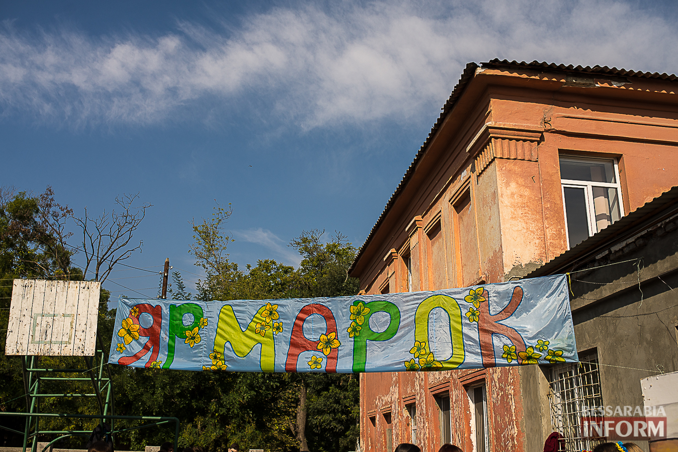 SME_0054 Измаил: в ОШ №16 прошла благотворительная сладкая ярмарка (фото)