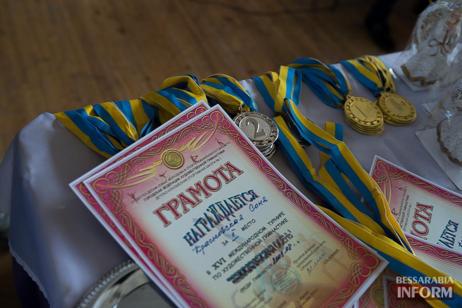 SME_0945 Измаил: праздник грации на турнире по художественной гимнастике «Бессарабская осень» (фоторепортаж)