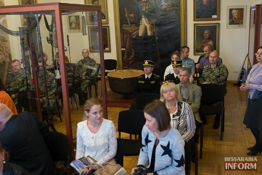 SME_1828 В Измаиле прошла презентация книги о легендарном пограничнике Игоре Момоте, который погиб в АТО