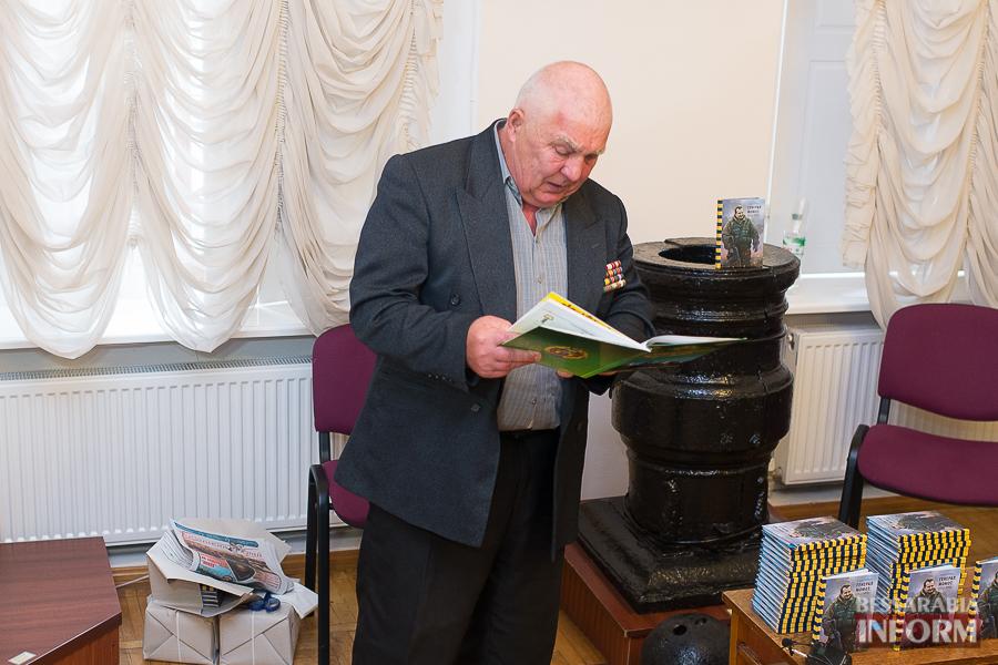 SME_1867 В Измаиле прошла презентация книги о легендарном пограничнике Игоре Момоте, который погиб в АТО