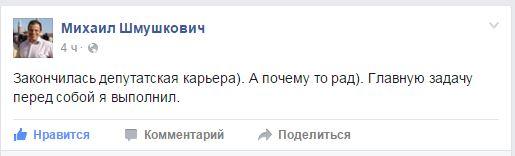 Snimok Итоги местных выборов в Бессарабии и Одесской области (обновлено 26.10 в 14:18)