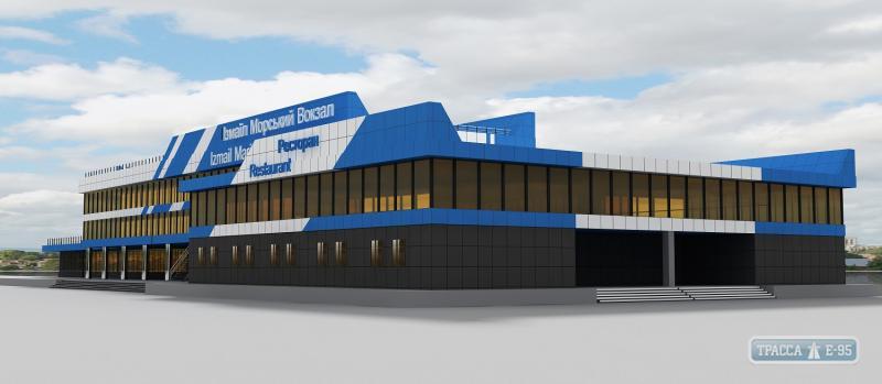 Реконструкция Измаильского морвокзала начнется уже в этом году