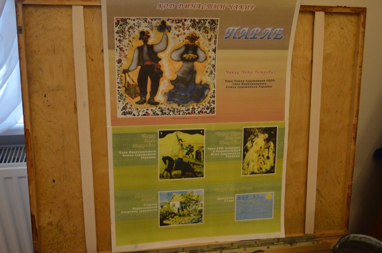 В измаильском музее засверкал талант династии бессарабских художников (фото)