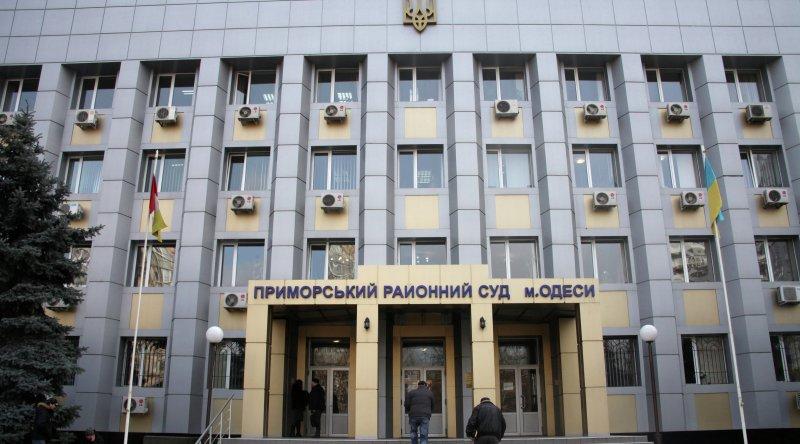 В Одессе радикалы напали на  судью, который ведет дело о срыве концерта Ани Лорак