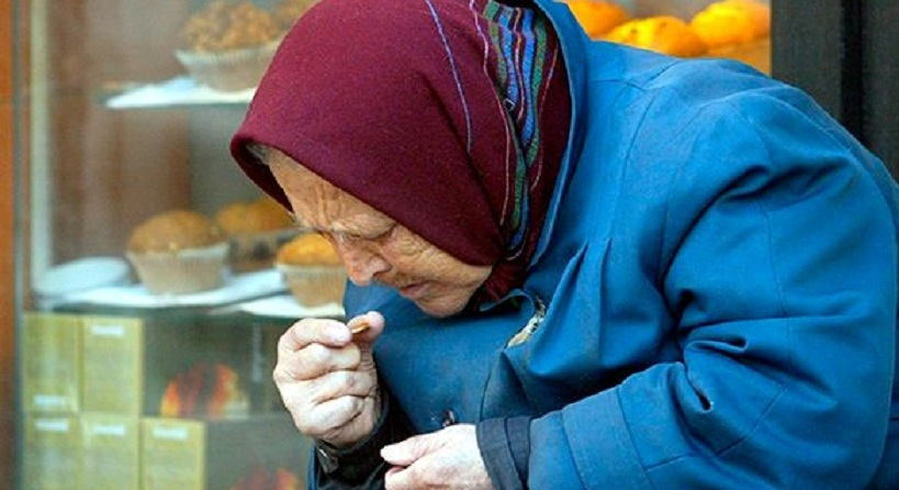Начисление пенсии при прерывании стажа