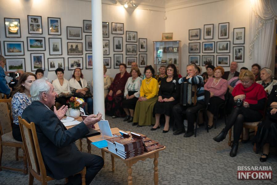 58 Измаильский поэт Леонид Андреев презентовал новую книгу