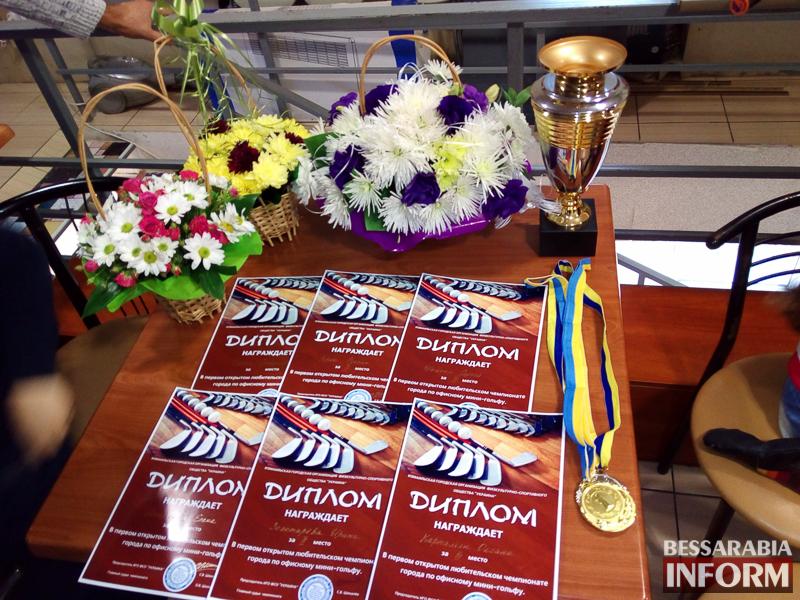 89 Чемпионат по офисному мини-гольфу в Измаиле - первый и не последний