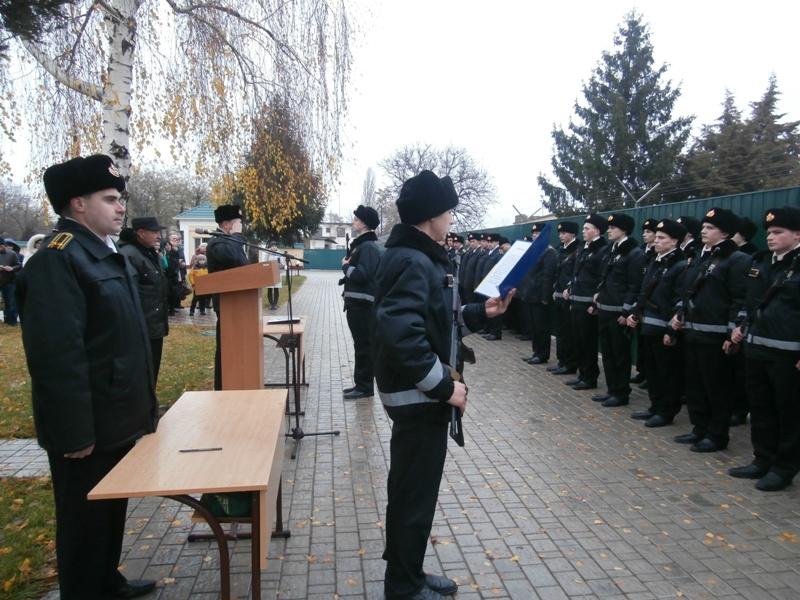 Будущие моряки-пограничники присягнули на верность украинскому народу (фото)