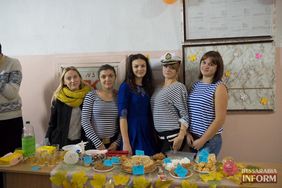SME_2338 В ИГГУ прошел парад этносов народов Придунавья (фото)