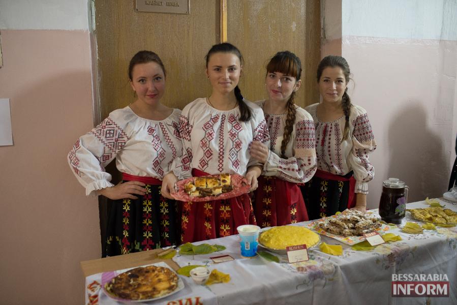 SME_2347 В ИГГУ прошел парад этносов народов Придунавья (фото)