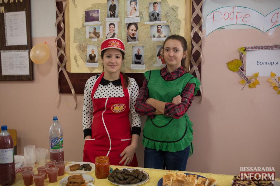 SME_2349 В ИГГУ прошел парад этносов народов Придунавья (фото)