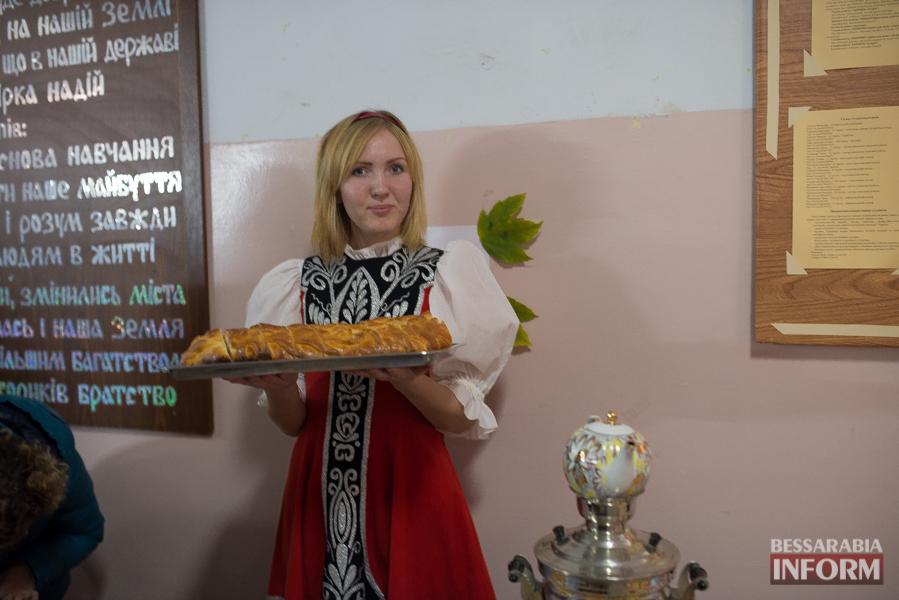 SME_2361 В ИГГУ прошел парад этносов народов Придунавья (фото)