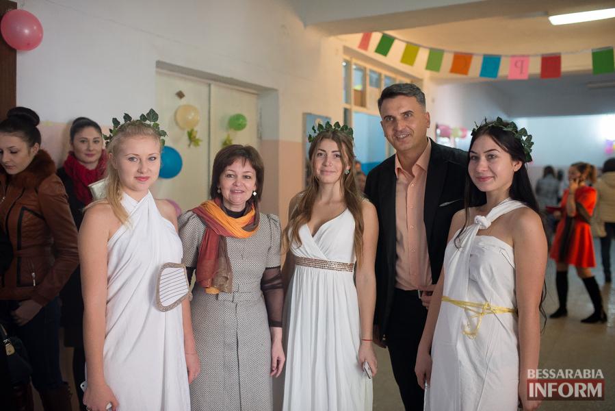 SME_2412 В ИГГУ прошел парад этносов народов Придунавья (фото)
