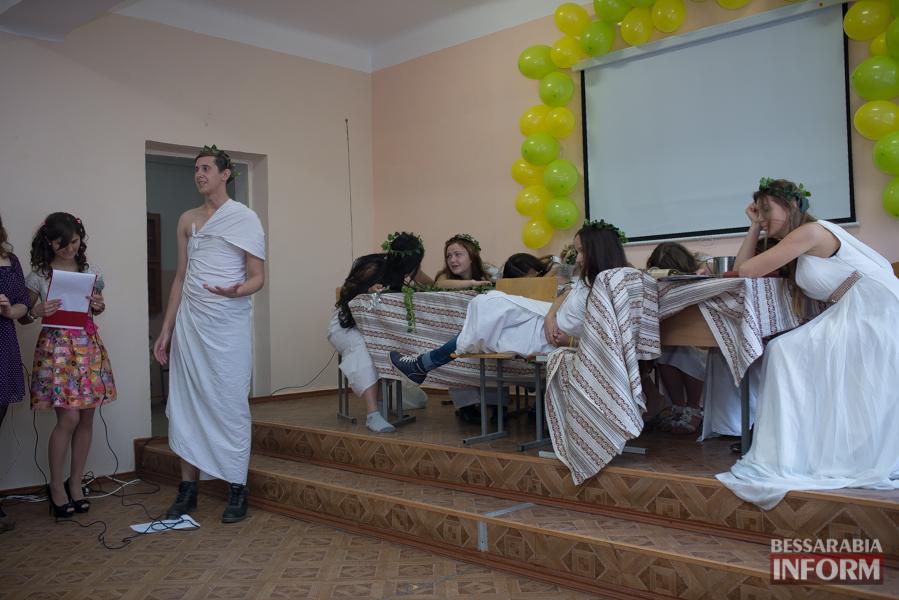 SME_2508 В ИГГУ прошел парад этносов народов Придунавья (фото)