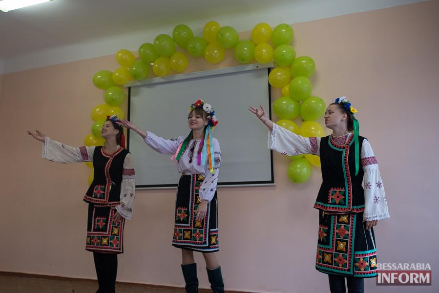 SME_2534 В ИГГУ прошел парад этносов народов Придунавья (фото)