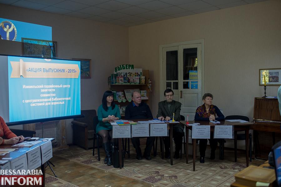"""SME_2649 Региональные вузы сказали измаильским абитуриентам свое """"Милости простим"""" (фото)"""