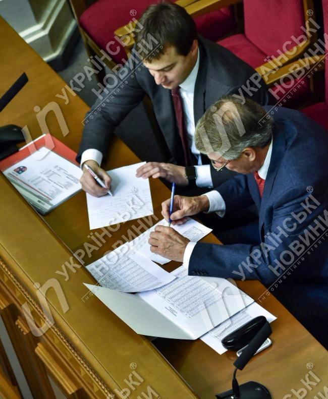 Председателем облсовета стал Анатолий Урбанский