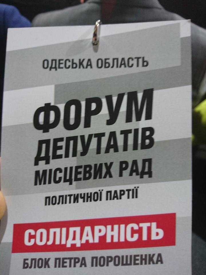 12316443_1660766327539915_3170503260612909769_n Рукопожатие года: Порошенко пожал руку Абрамченко (фото)