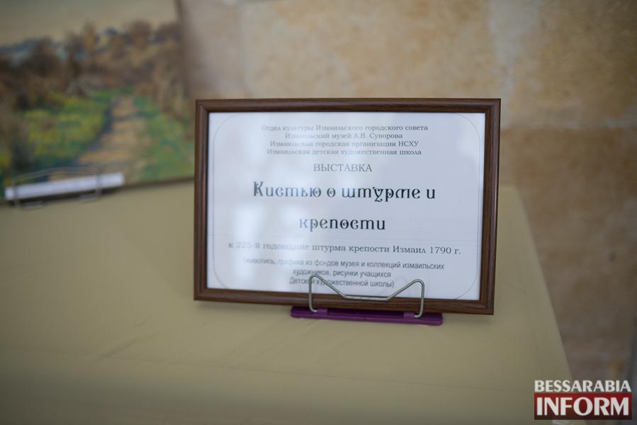 2111 Штурм крепости Измаил на полотнах измаильских художников (ФОТО)