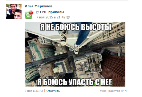В Белгород-Днестровском, прыгнув с крыши высотки, погиб подросток