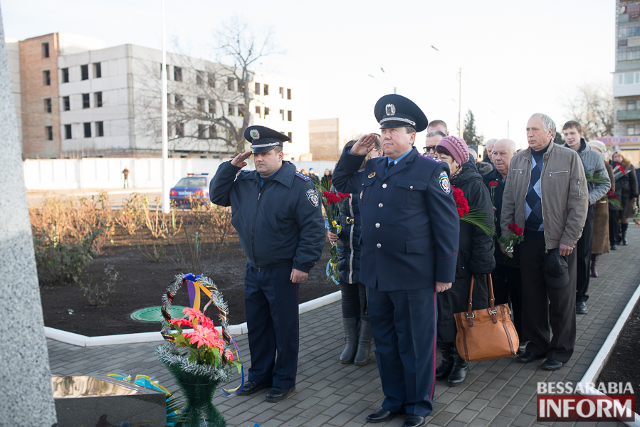 В Измаиле почтили память участников ликвидации аварии на ЧАЭС (фото)