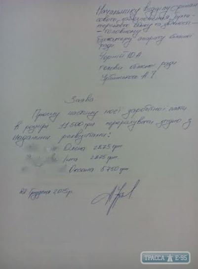Анатолий Урбанский отдал свою зарплату на благотворительность