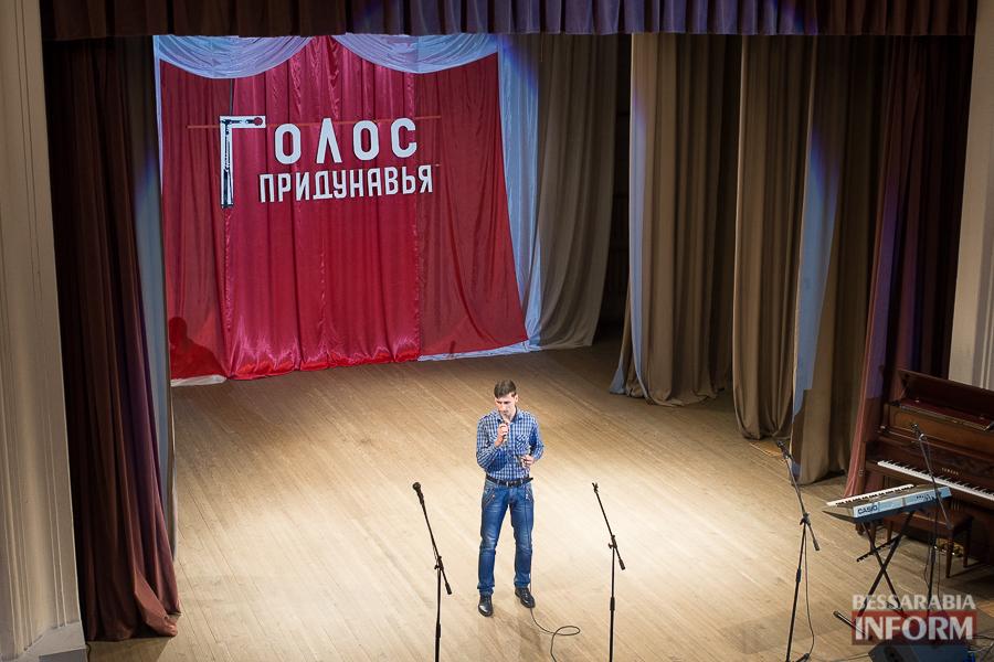 """94 В Бессарабии выбрали лучший """"Голос Придунавья"""""""