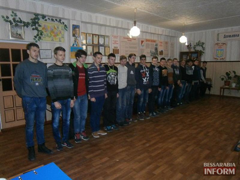 E_TxRpBJW9U Измаильские юноши приняли участие в патриотической квест-игре