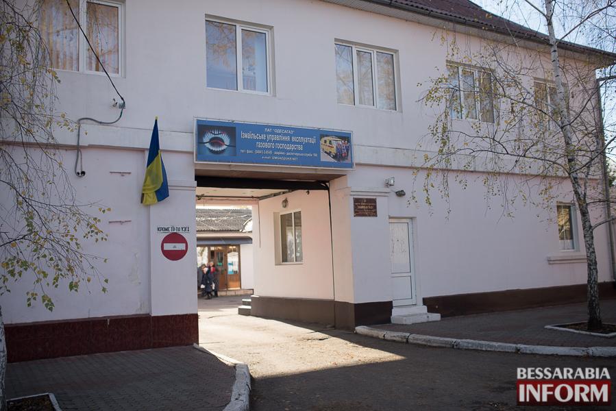 В абонотделе Измаильского газового хозяйства журналистов послали...к Яценюку